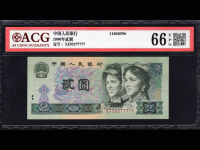 绿幽灵版90年2元纸币
