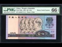 1990版100元样钞