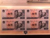1980年10块人民币