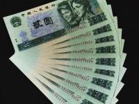 老版90年2元人民币