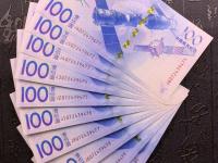 100航天钞多少钱