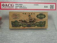 1960年2元车床工人