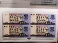 一张1990年100元人民币冠号XC价格