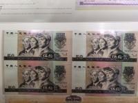 1980年的旧50元