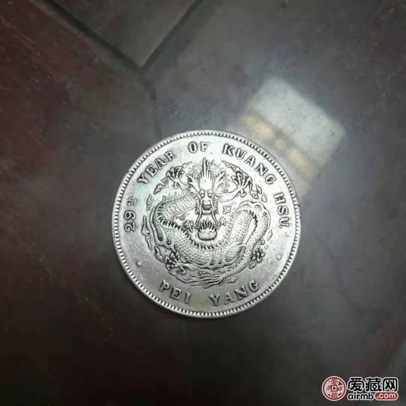 造币总厂七钱二分,江南甲辰七钱
