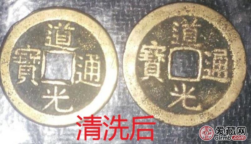 古钱币清洗剂除锈铁钱铜钱