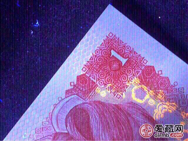 带纤云的中国龙,4版币可