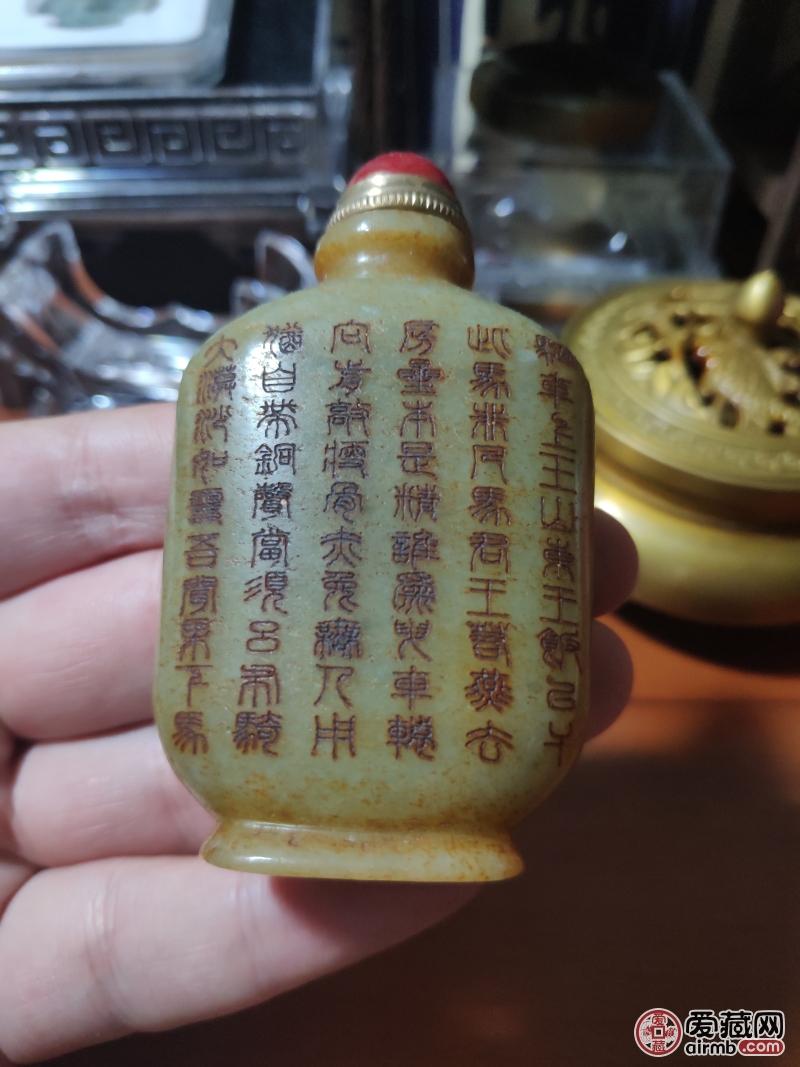 寿山石鼻烟壶,两面雕刻完