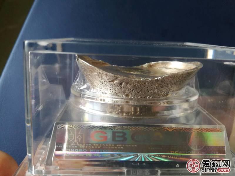 清代银锭子,元宝锭,187.3