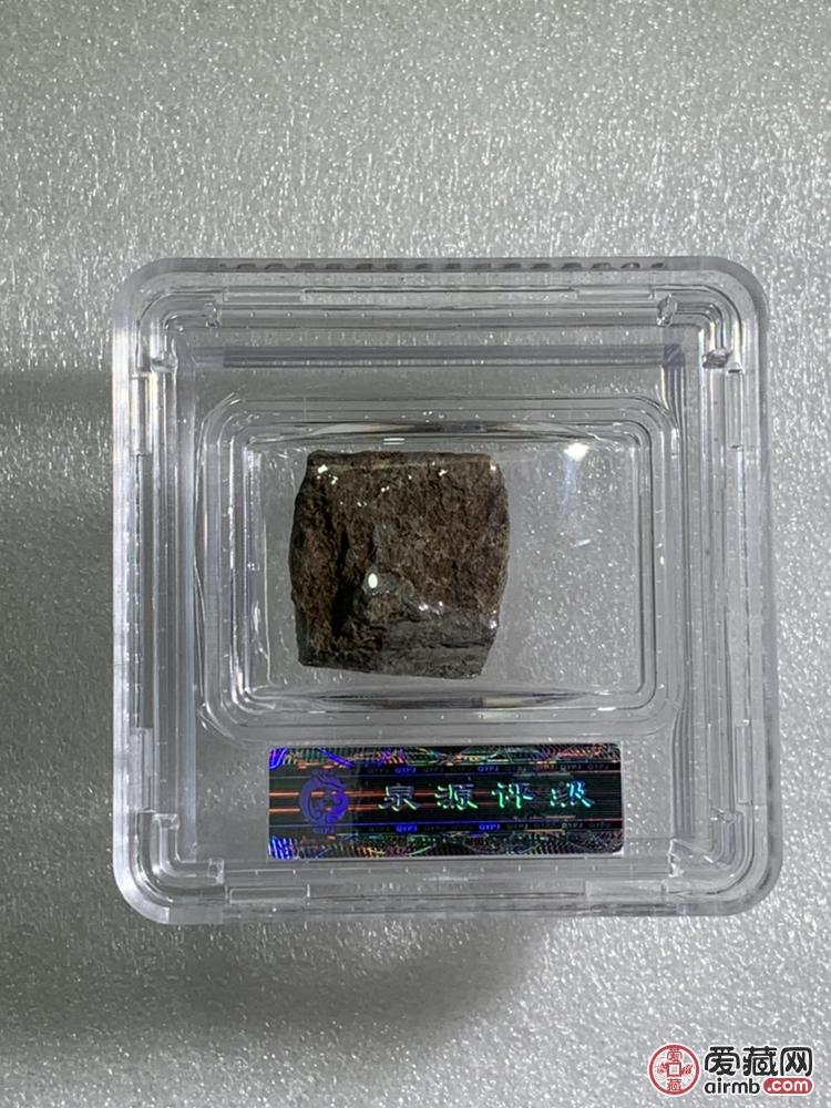 泉源评级约五亿年前、三叶