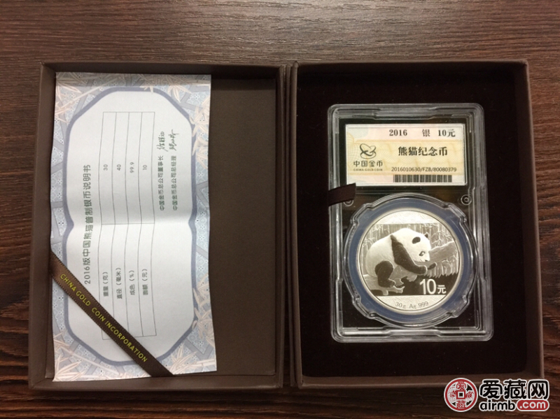 2016熊猫银币金总封装