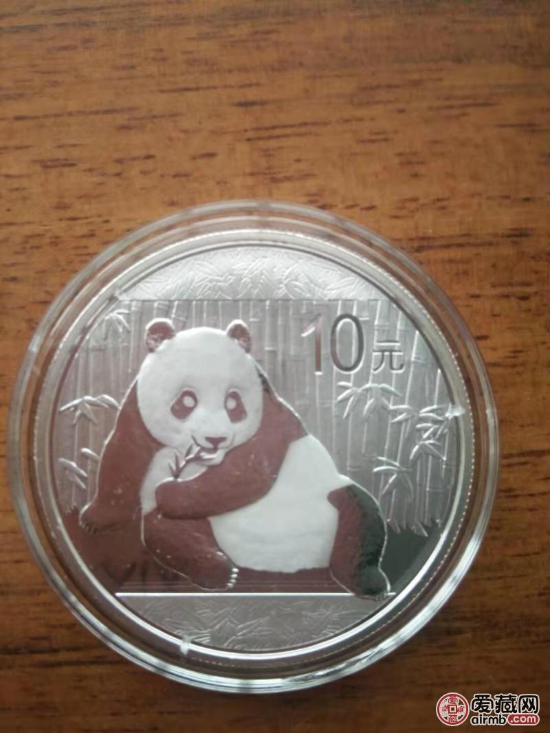 2015年熊猫银币  带