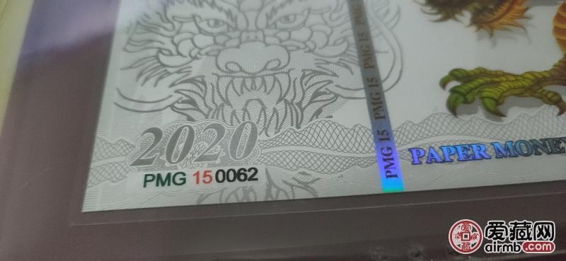 pmg15周年纪念银龙卷
