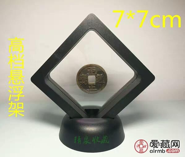 古币像章7mm×7mm古