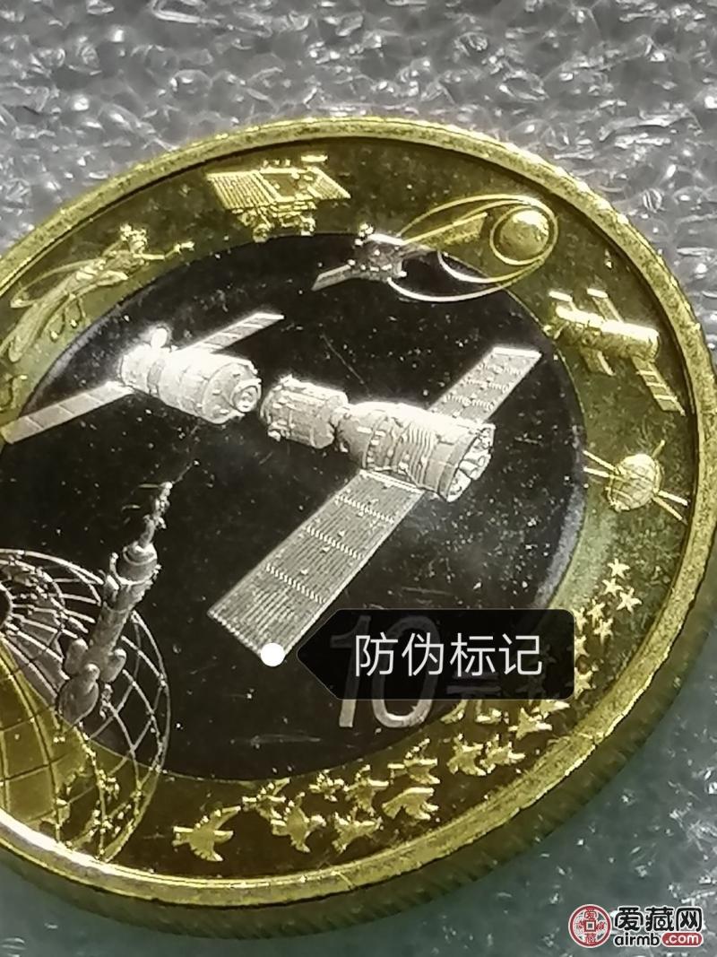 2015年中国航天普通纪
