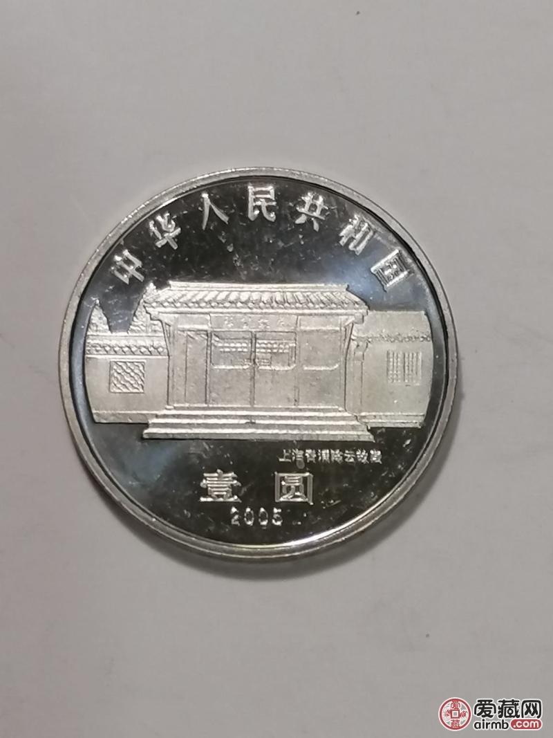 纪念陈云诞辰100周年纪
