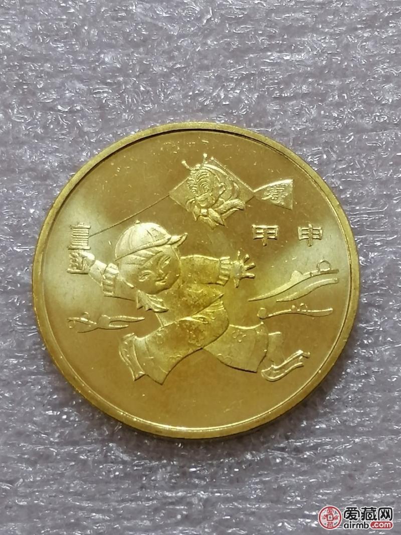 2004年猴年贺岁纪念币