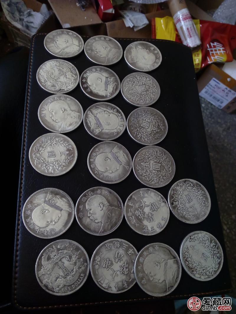 大清银币,宣统三年治。品相极好