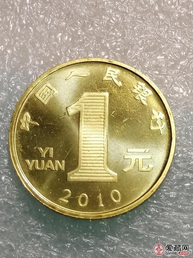 2010年虎年贺岁纪念币