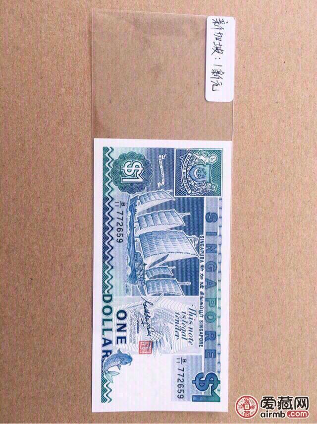 外国钱币,漂亮亚洲纸币,