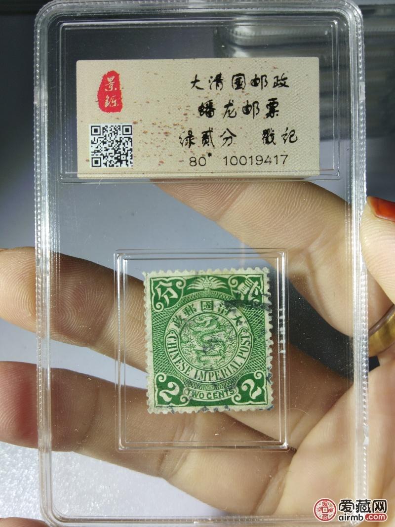 名称:大清国邮政邮票尺寸