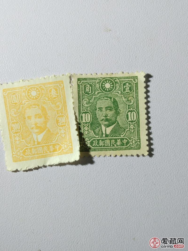 名称:民国孙像邮票五张尺