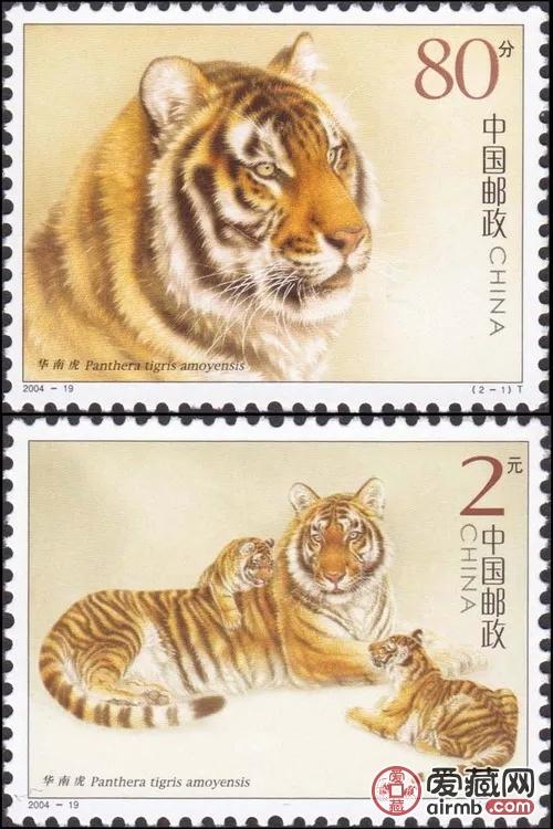 2004-19《华南虎》