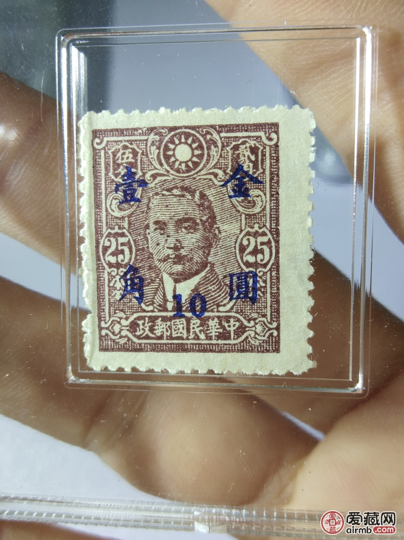 名称:中华民国邮政邮票尺