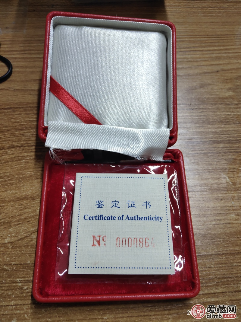 黑龙江科技学院纪念章一枚