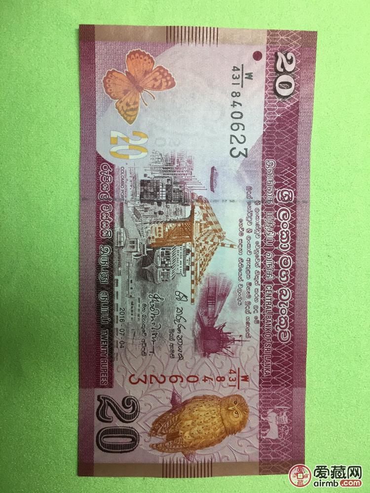 紫红外钞一张,红喜临门,
