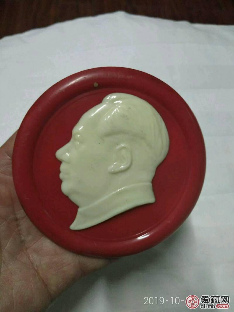 特大毛主席塑料像章(有机钢化,