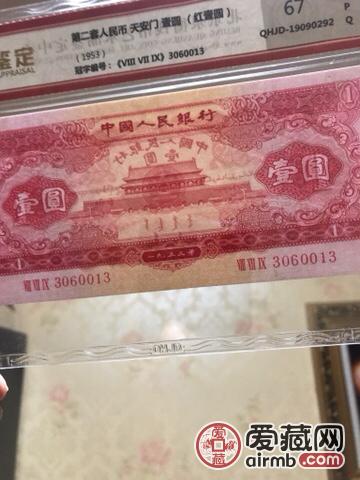 二版红一元非常稀少,要比黑一元