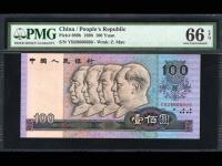 90年100元纸币补号价格表