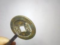 乾隆通宝常见的钱币