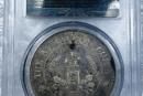 黎元洪银币价格多少 黎元洪光头开国纪念币价格