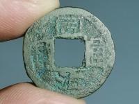 同治通宝机制币