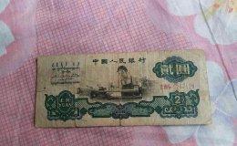 1960年2元人民币价格表图片    1960年二元人民币价格表