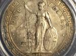 英国贸易站洋币价格及图片 值多少钱