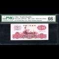 60年1元价格表    60年1元人民币值多少钱一张