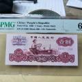 60年1元纸币现在值多少钱    60年一元纸币价格是多少