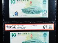 香港奥运钞二十元的最新价格