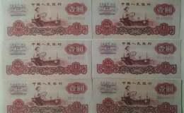 1960年1元钱回收价格   1960年1元纸币值多少钱