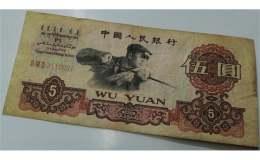 炼钢工人五元纸币价格   炼钢工人纸币值多少钱