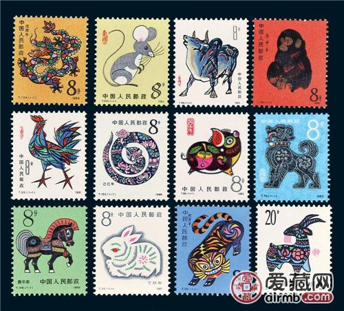 第一轮生肖邮票