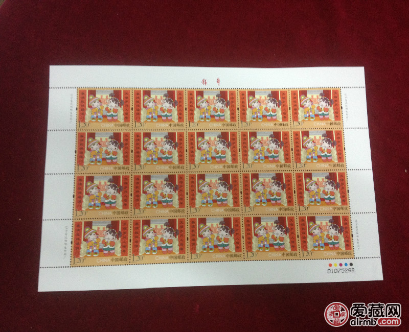 中国邮政发行《拜年》特种