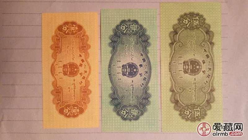 53年125分的长号纸币