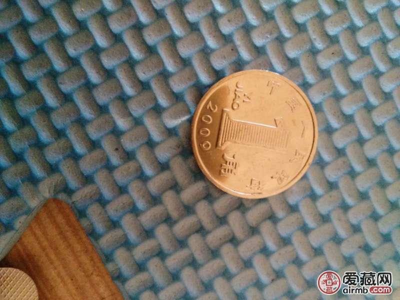 2009年硬币