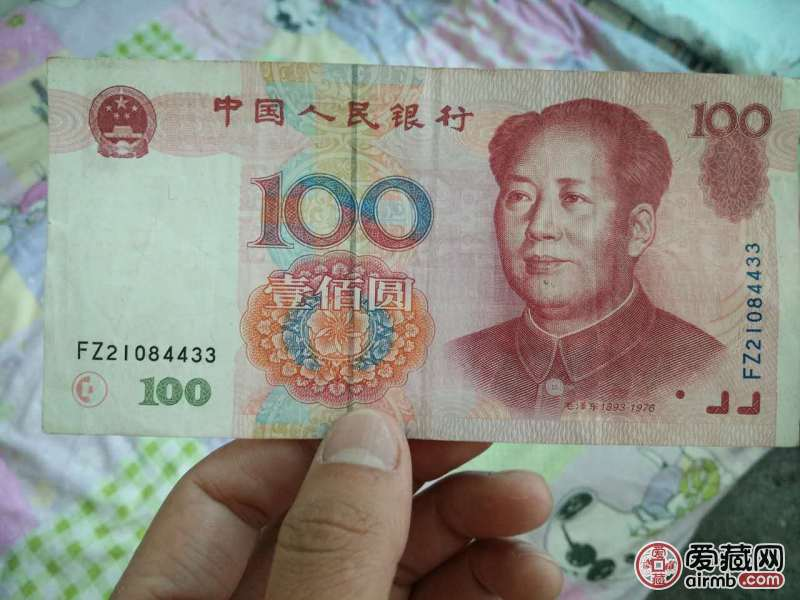 99版百元钞票毛主席有两