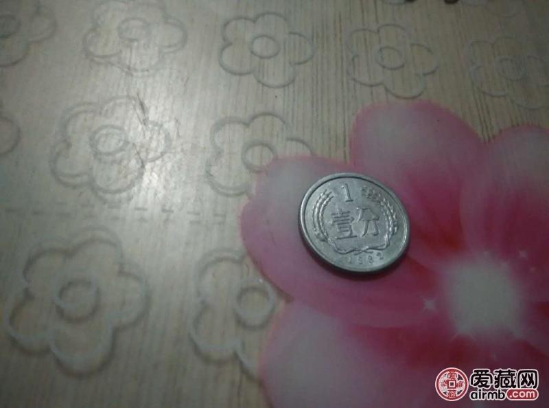 硬币1分2分5分。纸币1