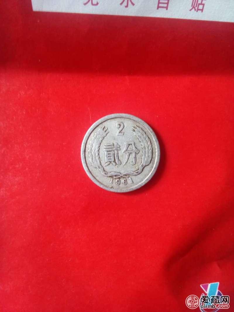 第二套硬分币